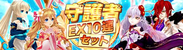 https://sd.x-legend.co.jp/images/notice/201808/news_header180830akx22ktnghwk.jpg